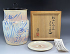 Rare Gassaku Mizusashi by Suwa Sozan/ Hashimoto Dokuzan