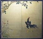 Antique Japanese Gold Screen, Shamo, Yamashita Shigeo