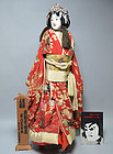 Genuine Antique Japanese Bunraku Ningyo Princess Puppet, Osome