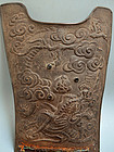 Antique Japanese Uchidashi Iron Armor Plate, Samurai Armour