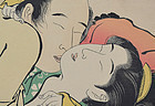 Antique Japanese Shunga Print Pillow Screen