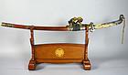 Antique Japanese Presentation Katana w/ Silver Phoenix Handle