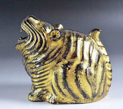 Little Kikko-yaki Tiger Pottery Koro Incense Burner