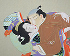 Exquisite Antique Japanese Hand Painted Shunga Pillow Book