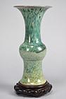 Rare Green Porcelain Vase by Miyagawa (Makuzu) Kozan