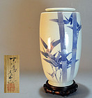 Blue and White Vase, Bamboo by Miyagawa (Makuzu) Kozan