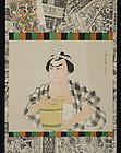 Antique Kabuki actor painting by Hayashi Bunto