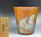 Japanese Mid-century hand-beaten Copper Vase, Waves