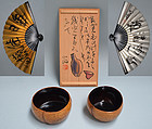 Antique Japanese Sake Set, Decorated by Shimizu Hian