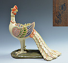 Antique Japanese Pottery Figurine, Phoenix by Ito Tozan