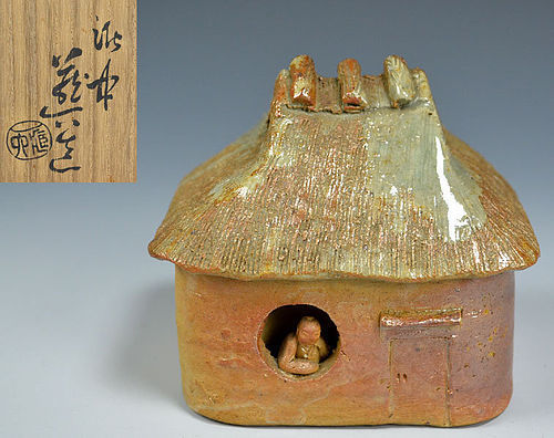 Antique Japanese Kuzuya House Shaped Koro by Mashimizu Zoroku