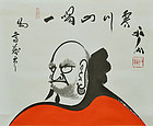 Rare Large Red Daruma Scroll by Zen Priest Seki Bokuo