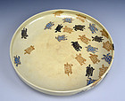 Antique Japanese Ceramic Platter w/ Turtles, Saito Unraku
