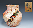 Antique Japanese Rakuzan Yaki Pottery Crab Vase