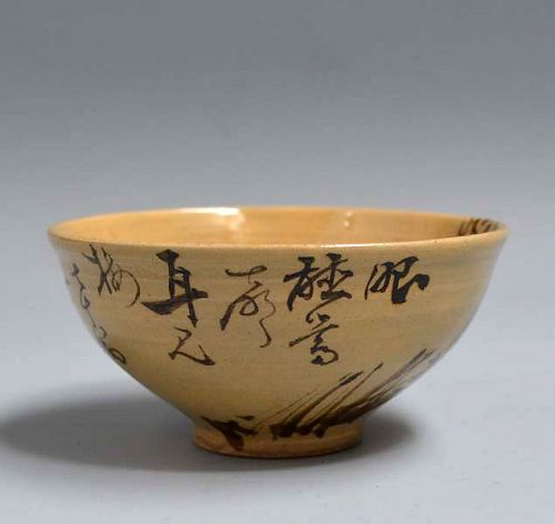 Chawan Tea Bowl Decorated by Obaku Priest Shiseki Renshu