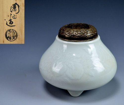 Hakuji Porcelain Koro Incense Burner by Ito Tozan