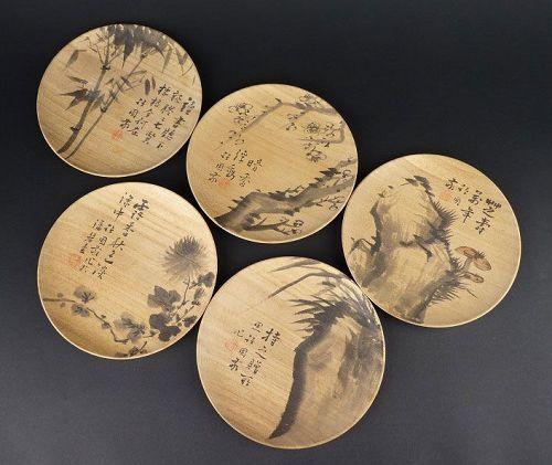 Set 5 Handpainted Wooden Plates by Mizuta Chikuho