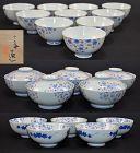 Seifu Yohei III Meiji p. Porcelain Dish Set