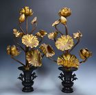 Antique Japanese Gilded Temple Lotus Flowers in Bronze Vases
