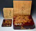 Antique Japanese Lacquer Writing Box Set, Bamboo