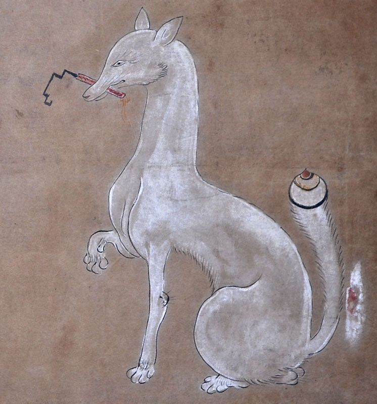 Edo p. Inari Fox Talisman Mounted as a Scroll