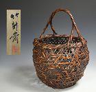 Taisho period Japanese Basket, Yamamoto Chikuryusai