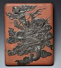 Antique Japanese Lacquer Writing Box, Dragon