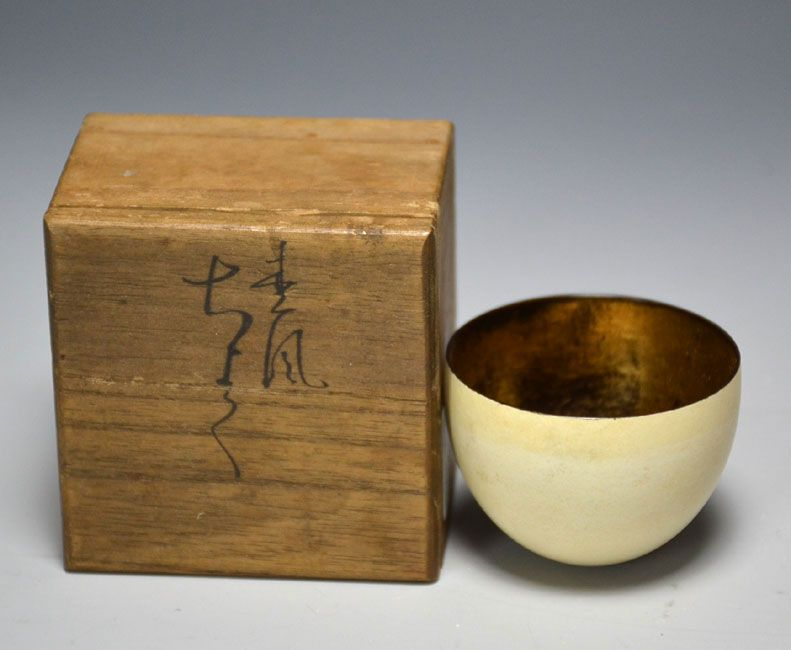 Exquisite Meiji p. Egg Shell Lacquer &Gold Sake Cup