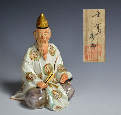 Pottery Koro Incense Burner by Miyagawa (Makuzu) Kozan