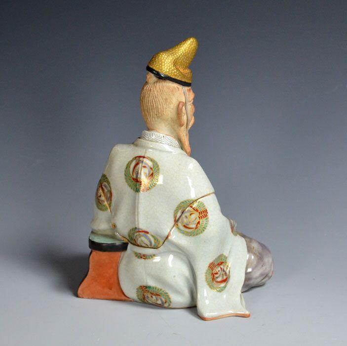 Pottery Koro Incense Burner by Miyagawa (Makuzu) Kozan