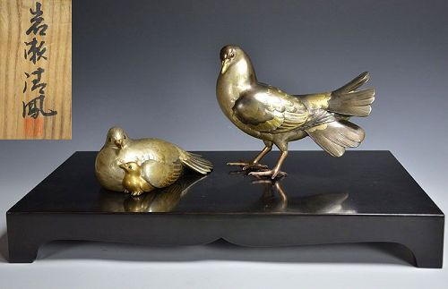 Life-sized Mixed Metal Pidgeons by Iwase Seifu