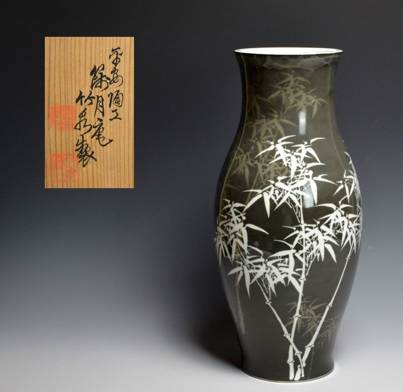 Porcelain Vase, Bamboo, by Miura Chikusen I