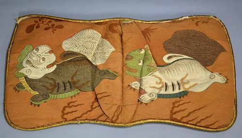Rare Japanese Saddle Pad covered in Korean Cloth