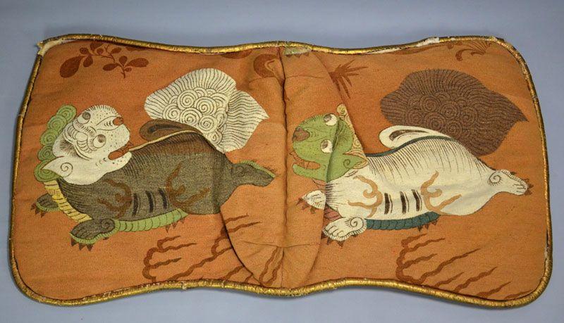Rare Japanese Saddle Pad covered in Korean Cloth