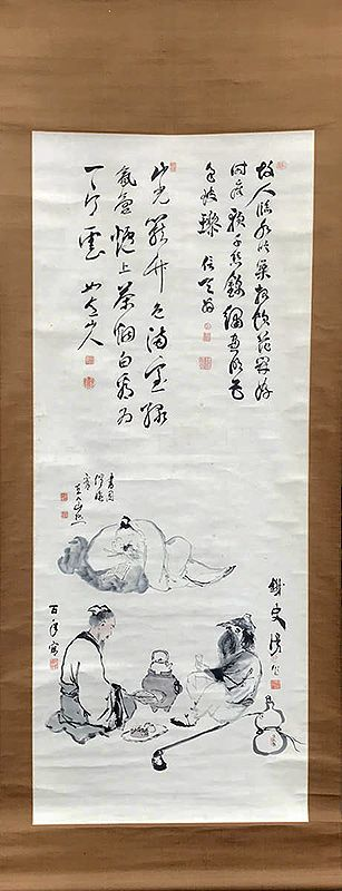 Scholars at Liesure, Scroll by Tessai, Hyakunen, Chokunyu�