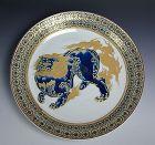 Superb Japanese Kutani Porcelain Platter, Yamagishi Masaaki