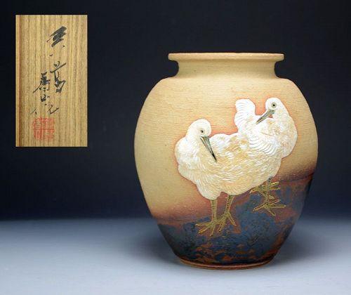 Antique Japanese Ceramic Vase by Miyagawa (Makuzu) Kozan