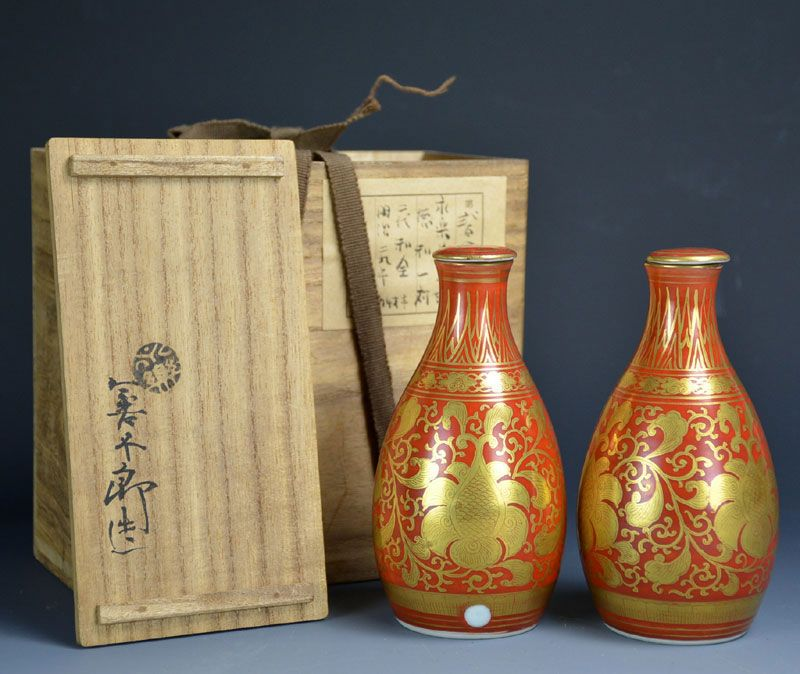 Antique Japanese Tokkuri Sake Flask by Eiraku Zengoro