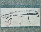 Edo p. Enso Zenga Scroll by Priest Daienbutsu