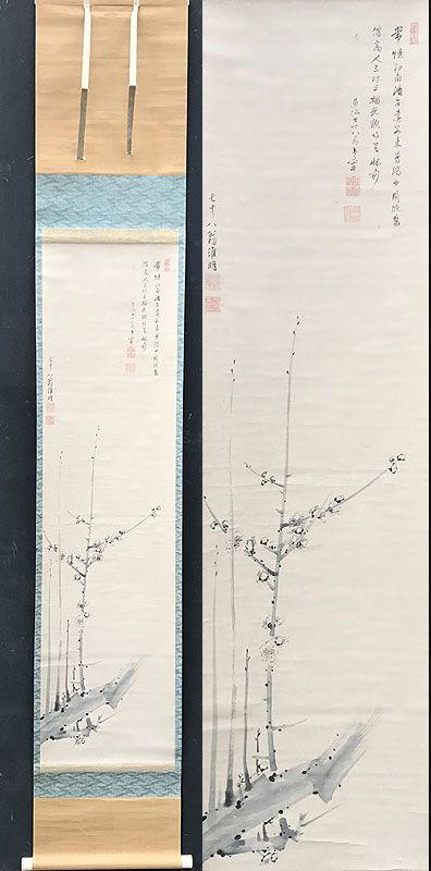 Antique Japanese Edo p. Plum Scroll by Two Zen Priests