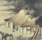 Landscape by Yasuda Hanpo