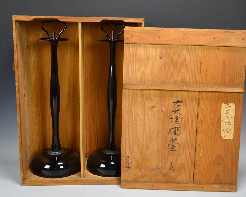 Set Antique Japanese Black Lacquered Candle Sticks, Matasai