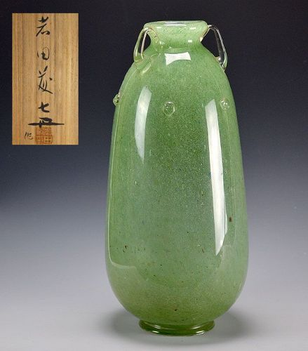 Iwata Toshichi Early Art-Glass Vase