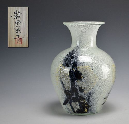 Female Artist Iwata Itoko Post-war Japanese Art-Glass Vase