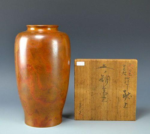 Spectacular Japanese Mid-century Bronze Vase, Gassen