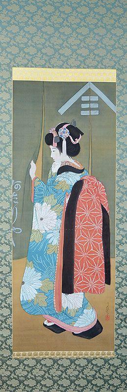 Maiko Entering a Tea House, Antique Japanese Scroll