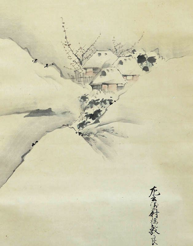 Antique Scroll, Otagaki Rengetsu & Shikiryo, Village in Snow