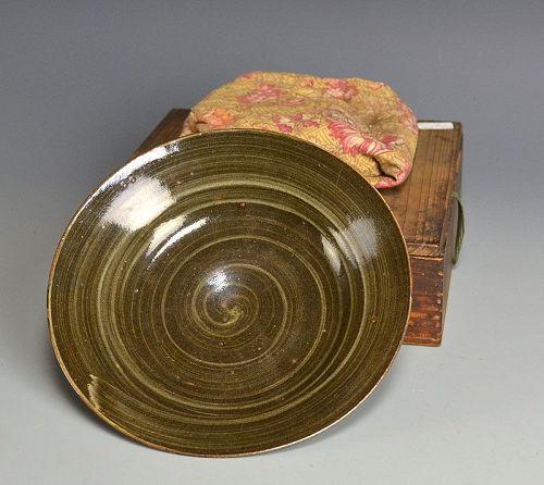 Rare Edo p. Utsutsukawa Pottery Dish