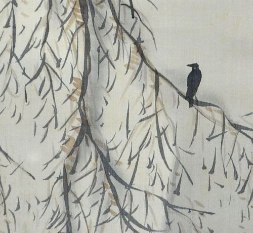 Crow in Snow at Waterfall by Tanaka Raisho,