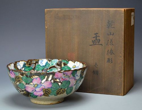 Wonderful Springtime Pottery Bowl by Takahashi Dohachi